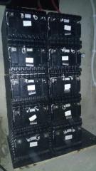 LG Chem Lion Batteries